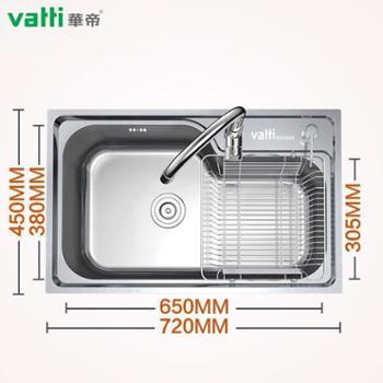 华帝304不锈钢水槽双槽 水槽套餐 加厚加深厨房洗菜盆双槽洗碗池