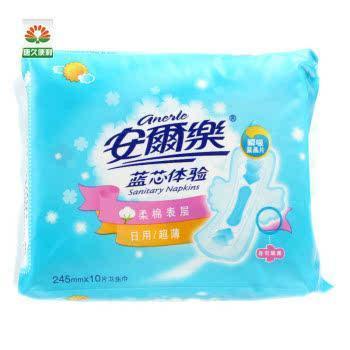 安尔乐卫生巾蓝芯体验丝薄型日用棉柔表层10片245mm