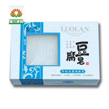 罗兰牛奶豆腐皂 手工皂 洁面皂 男女润肤香皂120g