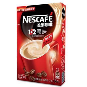 雀巢咖啡原味105g速溶7条装