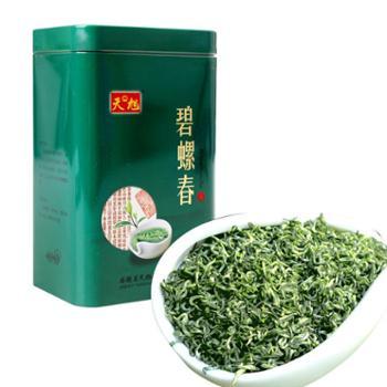 天方碧螺春100g绿茶茶叶