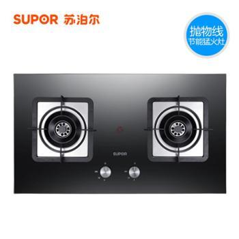SUPOR/苏泊尔燃气灶嵌入式双灶QB516
