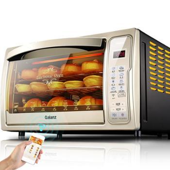 Galanz/格兰仕 家用智能烤箱家用烘焙多功能电烤箱30升大容量 iK2(TM)