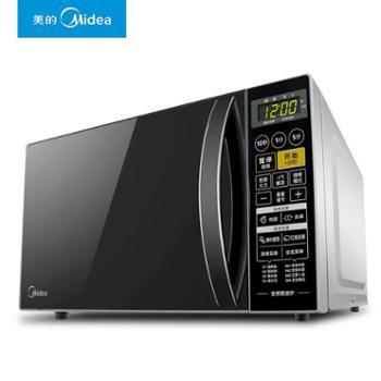 Midea/美的 M1-L201B(0)变频智能微波炉家用光波炉烤箱一体