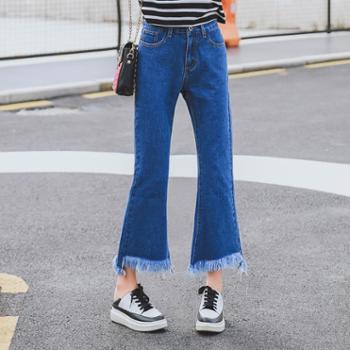 SOBO春季新款喇叭牛仔裤女士韩版毛边高腰修身显瘦九分裤女裤B011