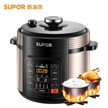 SUPOR/苏泊尔6L电压力锅家用智能高压电饭煲SY-60YC8010E