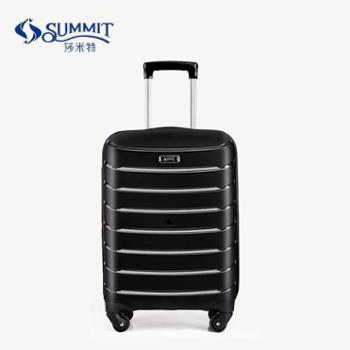 莎米特 拉杆箱女 24寸旅行箱 20寸登机箱 大学生行李箱万向轮男