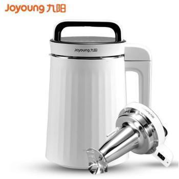 Joyoung/九阳九阳豆浆机全自动多功能免滤正品DJ13R-G1