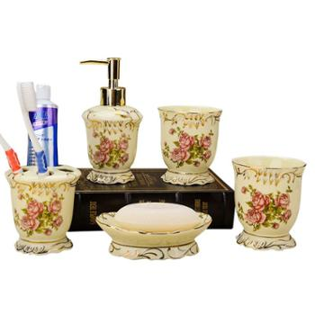 友来福欧式卫浴五件套陶瓷洗漱套装洗漱用品卫浴洗漱用具