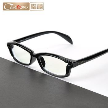 CM2001 楷模近视眼镜 男 防辐射眼镜 电脑护目镜 平光镜全框眼镜 眼镜架