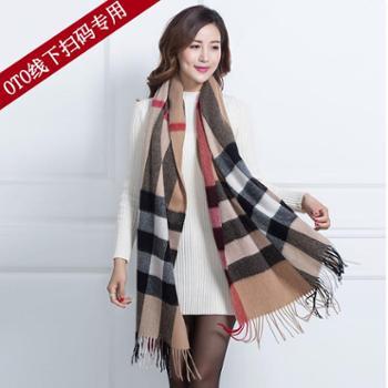 赤峰园林路支行 戎立特羊绒羊毛混纺时尚披肩,O2O线下扫码专用,线上订单概不发货