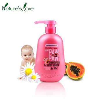 Nature'sCarePawPawBabywash木瓜婴儿洗发沐浴露