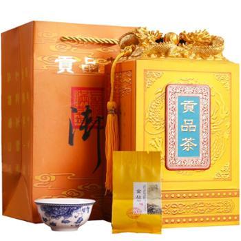 瓯叶金骏眉红茶贡茶系列武夷山桐木关特级金骏眉红茶礼盒装180g