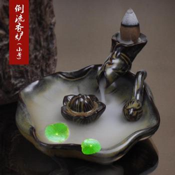陶瓷创意铁锈釉小号倒流香炉檀香炉香道用品沉檀熏香摆件特价包邮