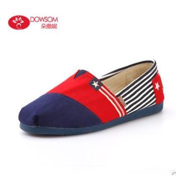 朵撒妮女鞋2014新款夏季韩版休闲平底布鞋时尚帆布鞋一脚蹬懒人鞋
