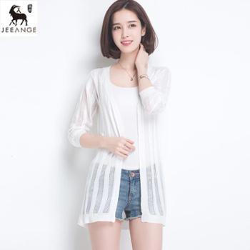 锦昂2017年新款女士真丝混纺竖条镂空开衫中长款蚕丝混纺防晒衫MRT5