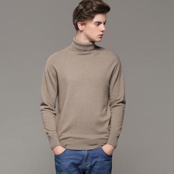 锦昂男士新款高翻领羊绒衫YYYT8022