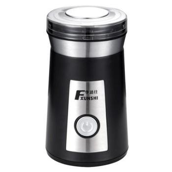 华迅仕(Fxunshi)MD-800 咖啡研磨机磨豆机