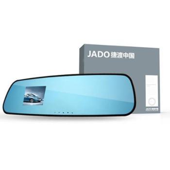 捷渡(JADO)D600蓝光版后视镜行车记录仪高清1080广角夜视迷你移动侦测