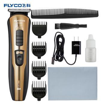 飞科FC5803理发器电动剃头刀宝宝儿童理发剪刀成人电推子理发