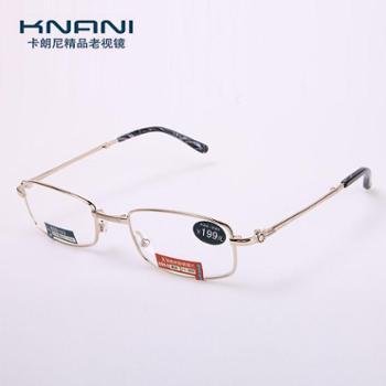 卡朗尼老花镜折叠便携防紫外线高清树脂老花眼镜男女款包邮6817