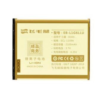 飞毛腿三星i9300电池s3i9082i9308i9305I9128Vi879大容量