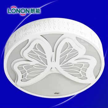 朗能(LONON)现代简约蝴蝶LED吸顶灯客厅卧室灯灯饰灯具