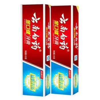 (2盒装)云南白药牙膏105g*2支 金口健牙膏 益优清新激爽薄荷