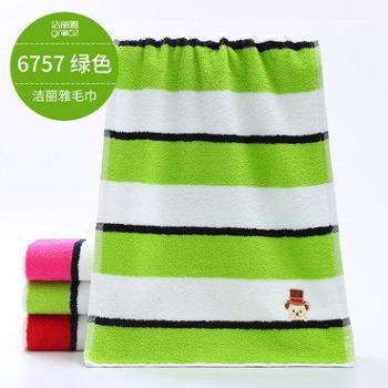洁丽雅/泰迪珍藏 纯棉毛巾 舒适吸水加大加厚家用成人洗脸毛巾