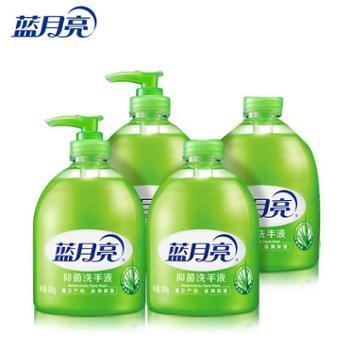 (4瓶装)蓝月亮洗手液芦荟抑菌杀菌消毒瓶500g*4瓶