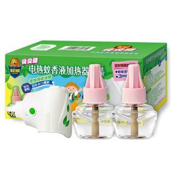 (1盒装)超威贝贝健蚊香液2液1器定时蚊香液 无味 婴儿 孕妇婴儿电蚊香液