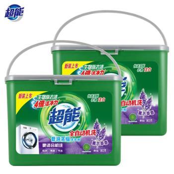 (2桶)超能低泡浓缩洗衣粉900g*2桶家庭装易漂4倍洁净力更适合机洗