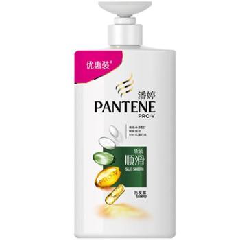 家庭优惠装 潘婷丝质顺滑洗发露750ml/瓶洗发水滋养柔顺改善毛躁