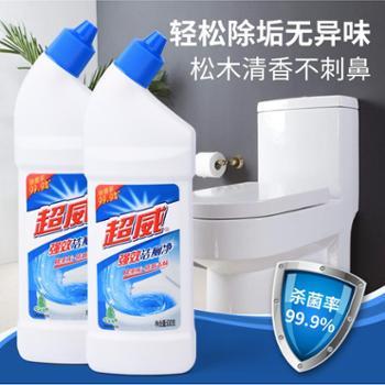 超威强效洁厕净剂液灵500g*2瓶装 马桶厕所清洁用品松木清香