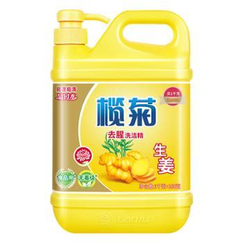 榄菊生姜洗洁精2瓶*1.1kg