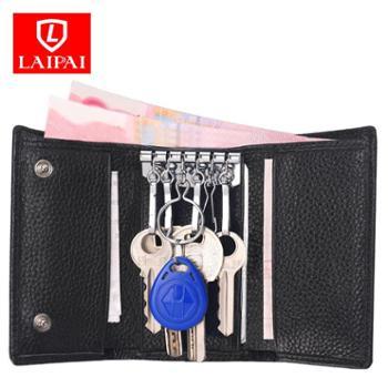 赖牌LAIPAI钥匙包男士真皮汽车钥匙扣钱包拉链零钱包男女情侣锁匙包