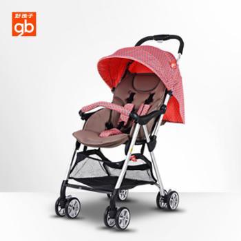 GBSmart好孩子蜂鸟系列轻便多功能婴儿推车宝宝四轮推车D819