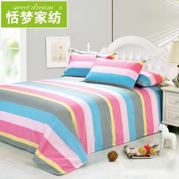 恬梦家纺 老粗布床单单件 纯棉单人/双人床单 1.5m、1.8m学生宿舍加厚被单 全棉布床单