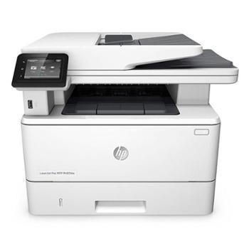 惠普(HP)M427系列427dw黑白激光多功能一体打印