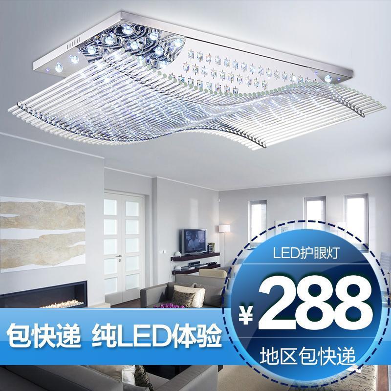 胜led吸顶灯长方形客厅水晶灯现代简约艺术顶灯卧室餐厅灯饰