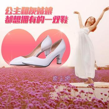 淑窕尖头凉鞋女鞋简约小白鞋真皮单鞋粗跟包头凉鞋可调节可伸缩高跟鞋