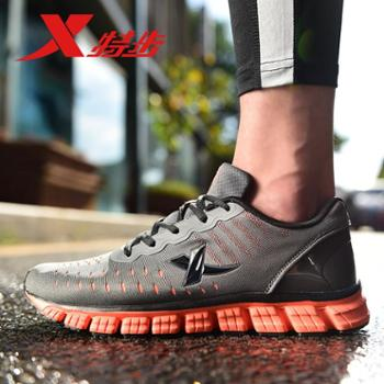 特步跑步鞋男运动鞋夏季新款慢跑鞋舒适透气潮流休闲旅游鞋
