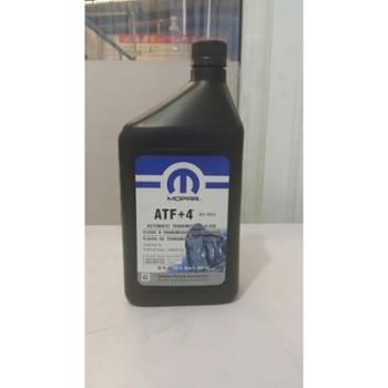 大切诺基指挥官牧马人300C酷威变速箱油ATF+4波箱油mopar正品(一单为1箱24桶)