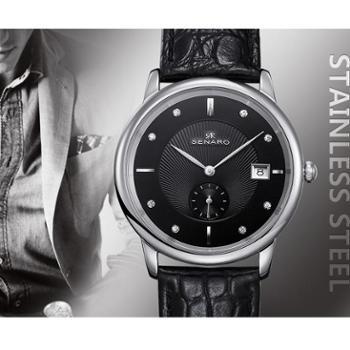 瑞士圣雅诺手表syn8558g黑色版