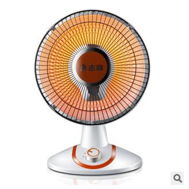 志高取暖器 迷你电暖器 电热扇 家用台式学生小太阳