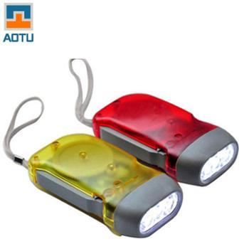 凹凸 透明双灯 手压电筒 LED 手电筒 环保照明 手摇发电单件 AT5534