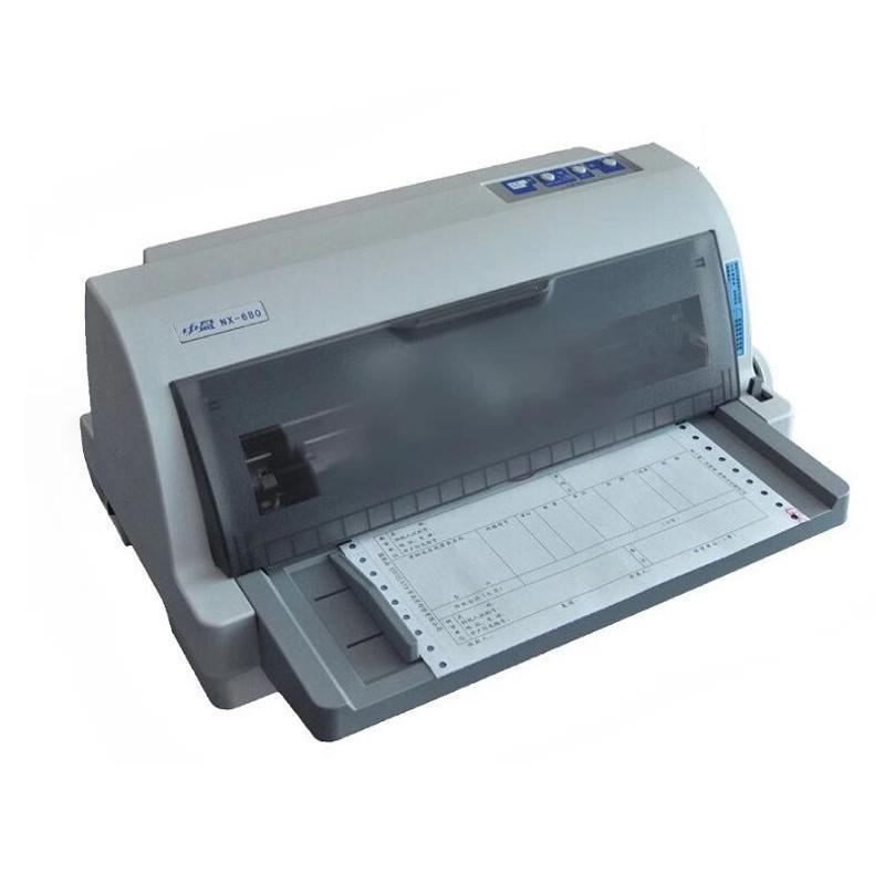 平推式打印机_打印机图片打印机样板图实达bp3000平推式打印机
