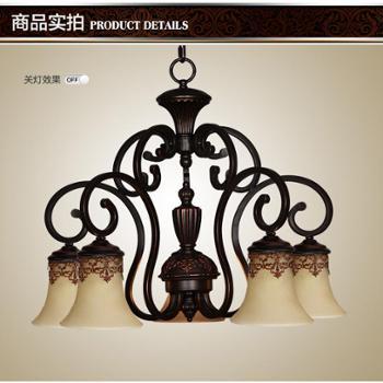 美斯美特 铁艺欧式吊灯复古客厅灯卧室简约灯具美式5头餐厅灯饰