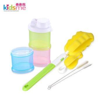 亲亲我婴儿奶瓶奶嘴清洗工具奶瓶刷套装组合+奶粉盒奶粉罐