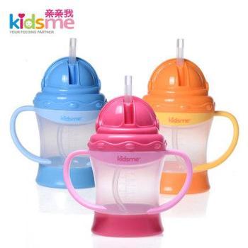 亲亲我儿童不漏吸管水杯带手柄180ML食品级pp安全材质儿童水杯